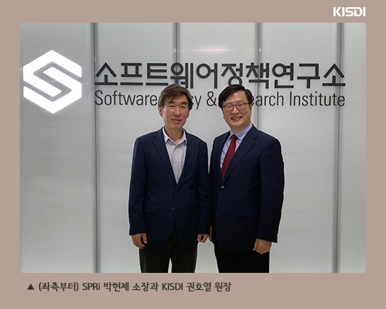 ▲ (좌측부터) SPRi 박현제 소장과 KISDI 권호열 원장